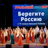 Берегите-Россию-1