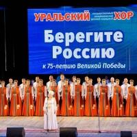 Берегите-Россию-20