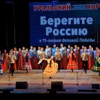 Берегите-Россию-7