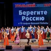 Берегите-Россию-8