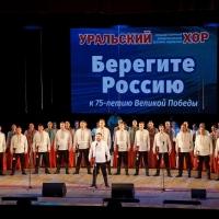 Берегите-Россию-9