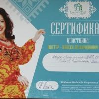 В-Уфе-состоялся-Культурный-форум-Республики-Башкортостан-АРТ-КУРУЛТАЙ-10