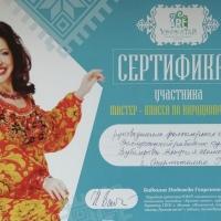 В-Уфе-состоялся-Культурный-форум-Республики-Башкортостан-АРТ-КУРУЛТАЙ-11