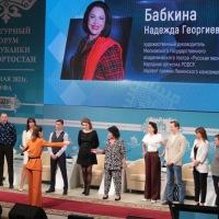 В-Уфе-состоялся-Культурный-форум-Республики-Башкортостан-АРТ-КУРУЛТАЙ-3
