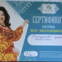 В-Уфе-состоялся-Культурный-форум-Республики-Башкортостан-АРТ-КУРУЛТАЙ-4