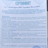 В-Уфе-состоялся-Культурный-форум-Республики-Башкортостан-АРТ-КУРУЛТАЙ-5