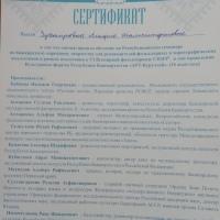 В-Уфе-состоялся-Культурный-форум-Республики-Башкортостан-АРТ-КУРУЛТАЙ-7