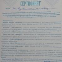 В-Уфе-состоялся-Культурный-форум-Республики-Башкортостан-АРТ-КУРУЛТАЙ-9