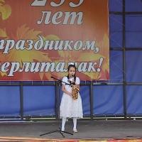 Гала-концерт-победителей-конкурса-Стерлитамак-о-тебе-пою-10