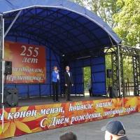 Гала-концерт-победителей-конкурса-Стерлитамак-о-тебе-пою-6