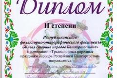 arman_01