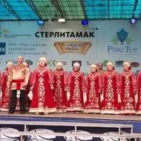 Состоялась-концертная-программа-Моя-любимая-Россия-1