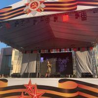 состоялся-праздничный-концерт-лучших-творческих-коллективов-города-Весна-Победы-13