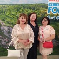 Торжественная-церемония-открытия-VI-Всемирной-фольклориады-CIOFF®-3
