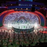 Торжественная-церемония-открытия-VI-Всемирной-фольклориады-CIOFF®-4