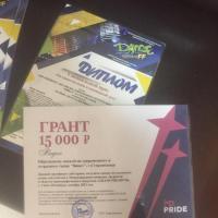 Участие-в-конкурсе-12.07.2021-1